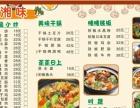 承接花都市区内团体订餐(中式现炒快餐+小炒+炖品)