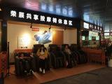 荣辰共享按摩椅专业定制按摩椅、产品词产品及服务