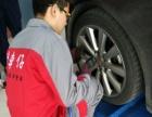 冬季汽车修理保养,就来修车仔