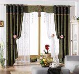 合适的定做窗帘就可以解决所有居家工作等问题