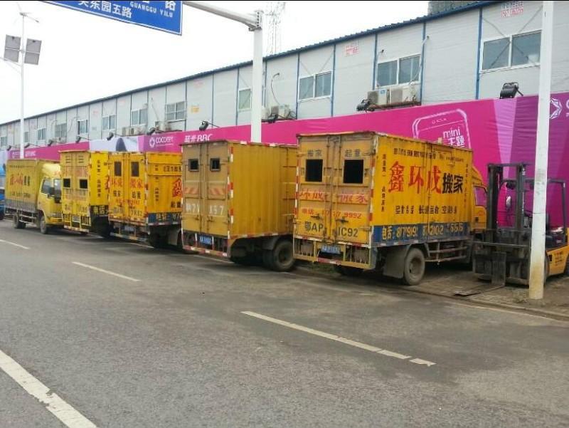 武汉光谷,江夏,关山搬家-环成搬家就近派车-价格透明公开