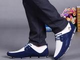 2014沃森商务休闲皮鞋布洛克潮男鞋板鞋软底驾车鞋英伦瘦身