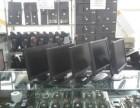 海珠区旧电脑回收 库存电子设备回收