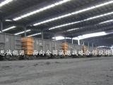民用煤 陶瓷企业 二五块 三八块 四九块 手搬块 优质电煤225