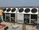 北京格力中央空调售后维修三菱空调专业维修保养