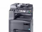 潮州专业上门维修复印机,打印机一体机硒鼓加粉注墨