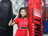 北京自由搏击培训班-北京自由搏击培训班-北京周末搏击班