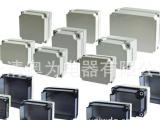 塑料防水箱 全塑接线盒 欧式配电盒照明箱