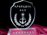 会议奖牌 水晶授权牌(可内雕) 水晶桌牌