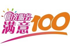 欢迎访问 哈尔滨万家乐热水器官方网站 各点售后服务咨询电话