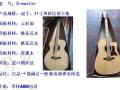 大师正品 云杉面板男女初学者入门练习民谣吉他 考级缺角木吉他