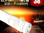 LED雷达T8人体感应灯管红外高光效日光