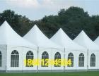 安庆展览帐篷,婚庆篷房,尖顶篷房等 厂家定制出租