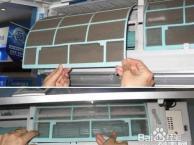 福美莱公司专业家用空调及中央空调清洗消毒加雪种维护
