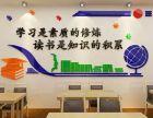 陇西天骋洪恩国际英语学校