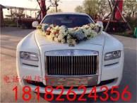 西安婚车头车 婚车出租价格表 婚庆公司租车价格表