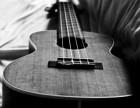 长风街哪里学吉他比较便宜比较好 就来山西流行音乐