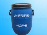 选矿药剂水杨羟肟酸生产厂家 可支付宝支付