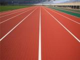 广州同欣同欣预制型橡胶跑道系列唐道环保无毒跑道
