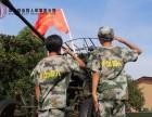 湖南郴州市铁血猎人军事夏令营2018少先队启航