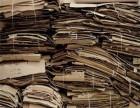 苏州回收单位工厂大量废纸箱打印纸包装纸塑料纸纸板价格