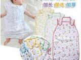 西松屋6层纯棉纱布睡袋 婴儿背心式空调睡袋93CM 可批发