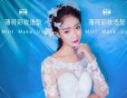 韩式新娘造型妆发