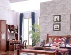 金居泰,家具O2O平台样板间和体验店加盟