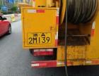 杭州西湖区抽粪 化粪池抽粪 管道清洗管道检测