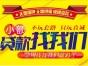 重庆渝北今借到私人借款利息房贷多少利息??