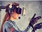 万通vr虚拟现实加盟费投资多少