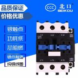 低压交流接触器CJX2-4011银触点接触器1开1闭