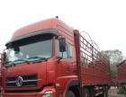 低售东风天龙货车—— 手续全首付5万提车