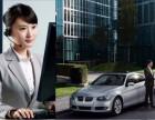 广州24小时高速汽车救援 补胎换胎 价格多少?