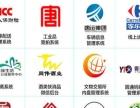 微信开发 网站搭建 软件定制 电商平台 品牌运营
