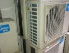 95成新海尔中央空调出售包安装及5米铜管价格