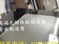 专业制作铁板烧设备,高端铁板烧设备