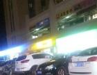 杏东路 转让美甲美容店 美容美发 商业街卖场