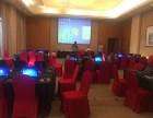 北京电脑租赁