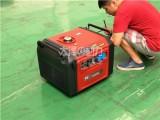 新品包邮3kw数码变频发电机