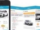 二手车购前检测评估