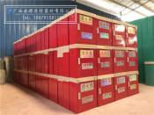 广西安都消防器材_优质南宁消防器材厂家|桂林消防器材