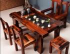 咸阳市老船木茶桌椅子仿古茶台实木沙发茶几餐桌办公桌家具博古架