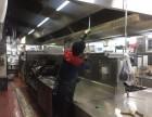 坪山油烟机清洗公司 厨房设备清洗