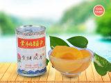 黄桃小罐头价格 划算的黄桃罐头供应,就在寿康食品