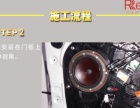 贵港德胜现代音响改装升级雷贝琴完美音质