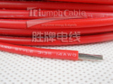 0.2mm平方线材UL3135-24AWG硅胶线镀锡铜丝环保高温
