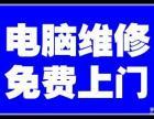 武汉沌口装苹果双系统江汉大学附近苹果装win7