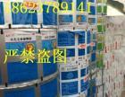 固原食品公司合作,回收废旧食品包装