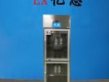 不锈钢防爆冰箱,化学品防爆冰箱